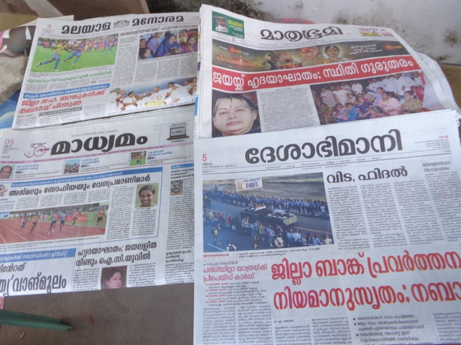La presse locale, en Malayalam.
